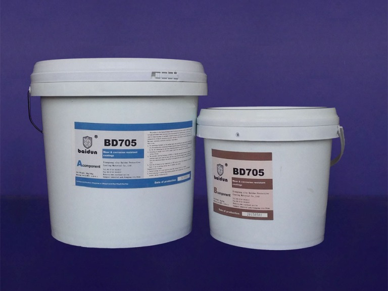 BD705 super wear resistant coating
